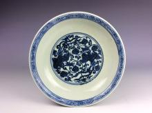 Fine Chinese porcelain  plate, blue & white  glazed, decorated, marked
