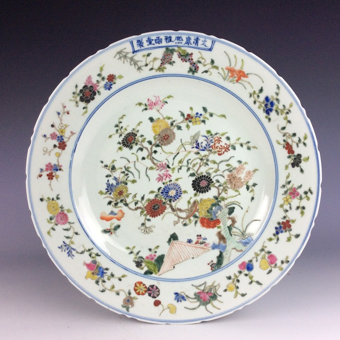 Fine Chinese porcelain plate, famille rose glazed, decored, marked