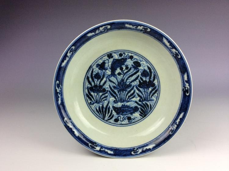 Fine Vintage Chinese porcelain plate, blue & white glazed, decorated, marked