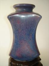 Fine Song Jun style Vintage Chinese porcelain vase,  purple & red glazed color. stand is not included