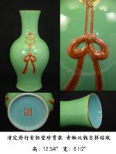 Very rare 19C Chinese porcelain vase,  green glaze ground with gilted red galzed decorade and markedmarked