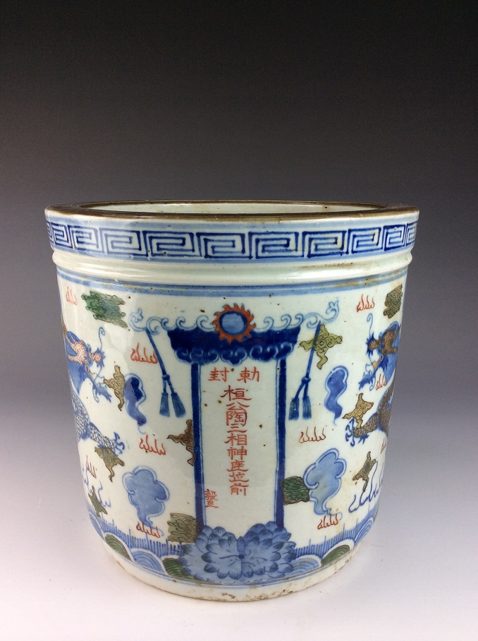 Rare Chinese porcelainbrush pot, Wucai glazed, decorated, marked