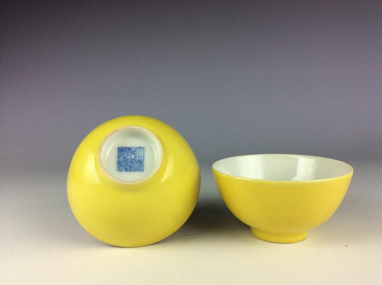 Pair of fine  Chinese porcelain bowl, yellow glazed,  marked