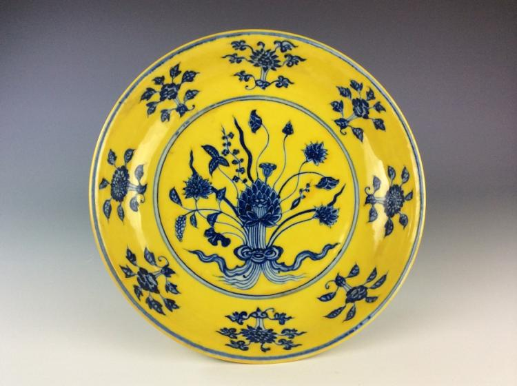 Ming style Chinese porcelain plate, yellow ground with blue & white glaze, decorated & marked