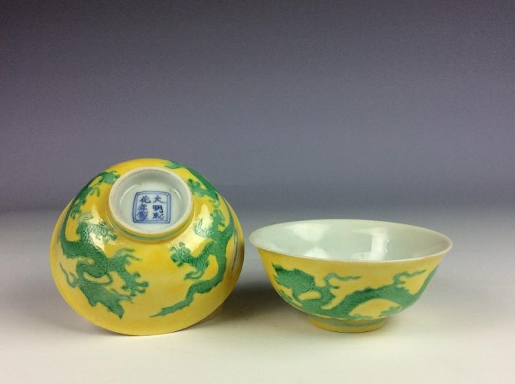 Fine pair of Chinese porcelain bowl, yellow ground with green glazed dragons, decorate & marked