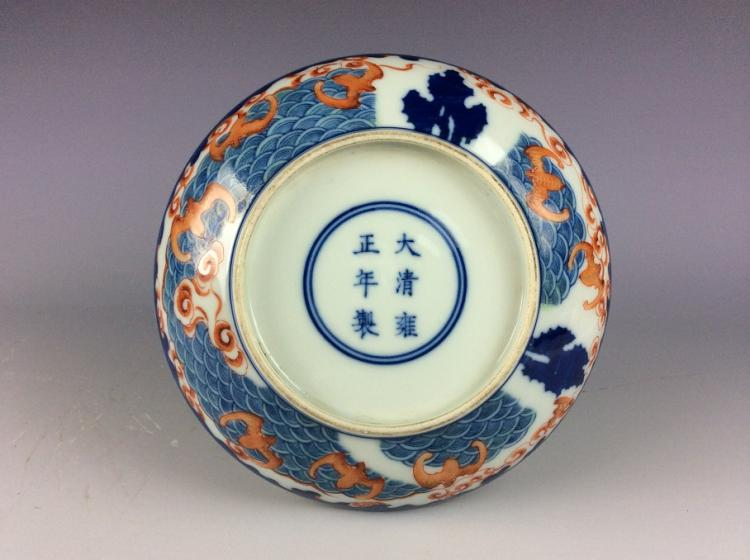Great Chinese porcelain plate (2),blue & white with iron red glazed, decored, marked