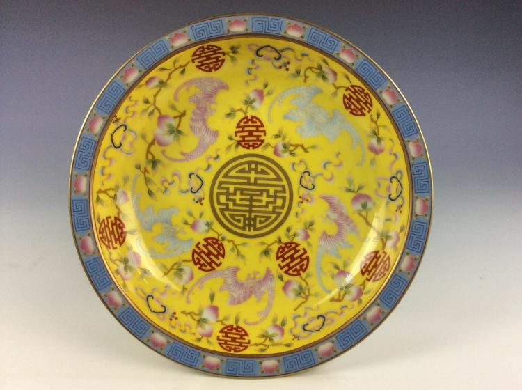 Fine Chinese porcelain bowl, yellow ground, famille rose glazed, decorated & marked.