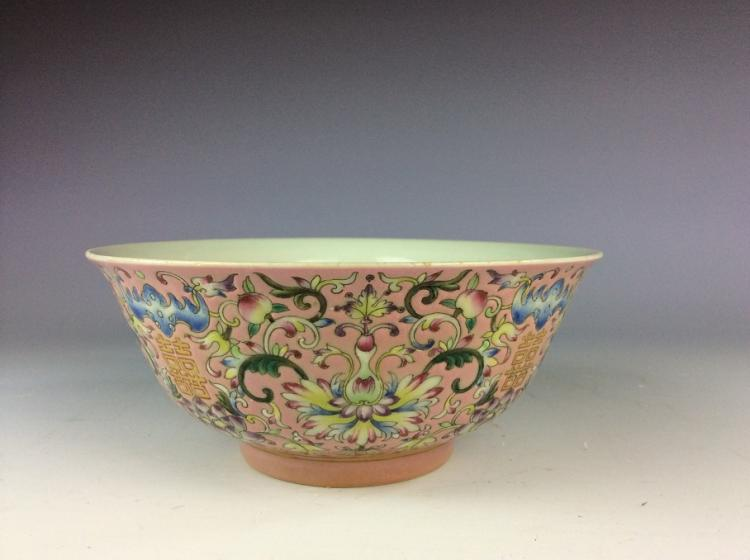 Chinese Qing period porcelain bowl, famille rose glazed,  decorated, markedChinese Qing period porcelain bowl, famille rose glazed,  decorated, marked