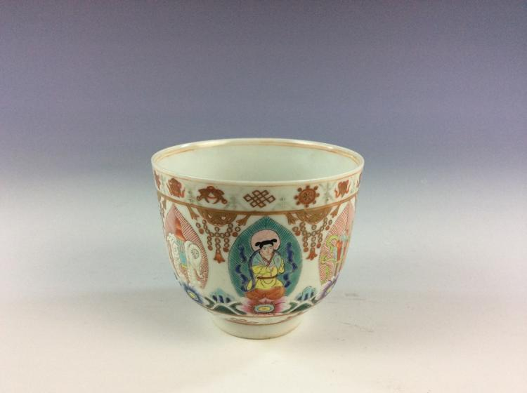 19C Rare & Fine Chienese porcelain cup, purple/brown glazed, decorated with dragon, marked
