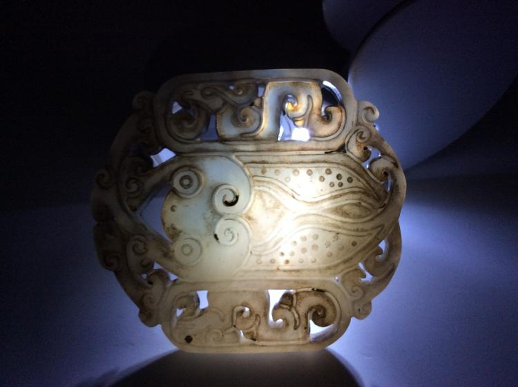 18C Vintage  Chinese jade curved pendant