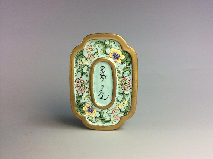 Great Chinese porcelain pendant,  famille rose glazed,  decorated