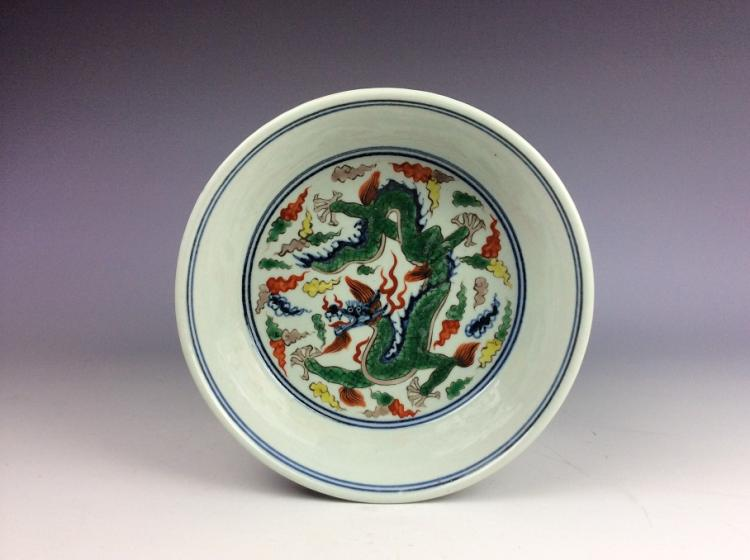 Fine Chinese porcelain plate,  Wucai glazed, decorated, marked