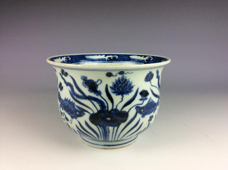 Chinese porcelain bowl, blue & white glazed, decorated & marked