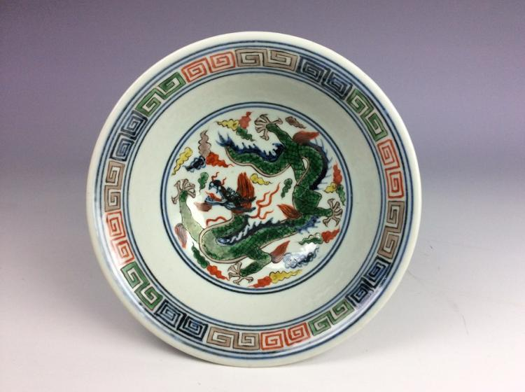 Fine Chinese porcelain bowl, Wucai glazed, decorated, marked