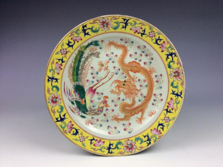 Chinese porcelain plate,  famille rose glazed, decorated, marked