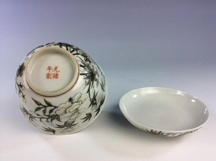 Late Qing period, 19C, Fine Chinese porcelain black ink glazed tea bowl with lid, marked
