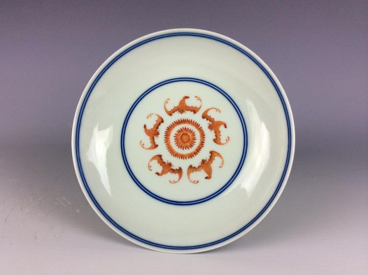 Great Chinese porcelain plate (1),blue & white with iron red glazed, decored, marked