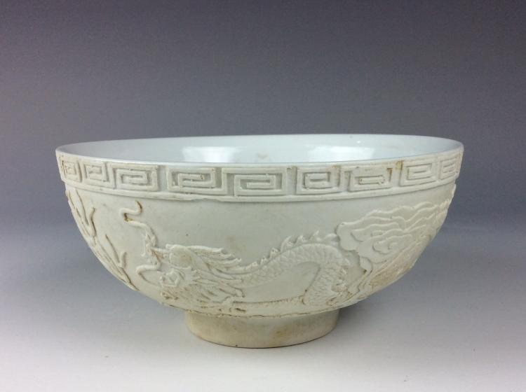Late Qing Chinese white glazed porcelain bowl, marked