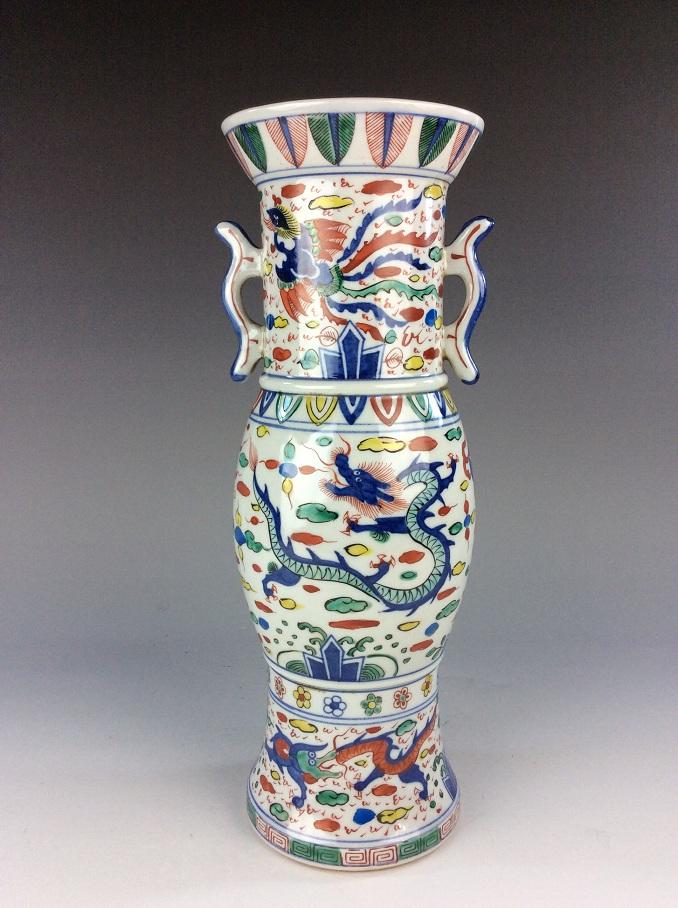 Vintage Chinese porcelain Wecai glaed vase, decorated & marked