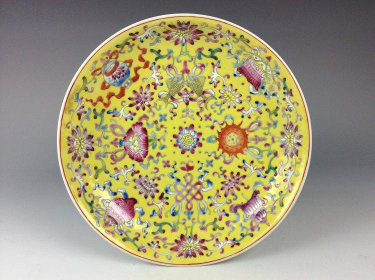 19C Fine Chinese famille rose porcelain plate, decorated & marked