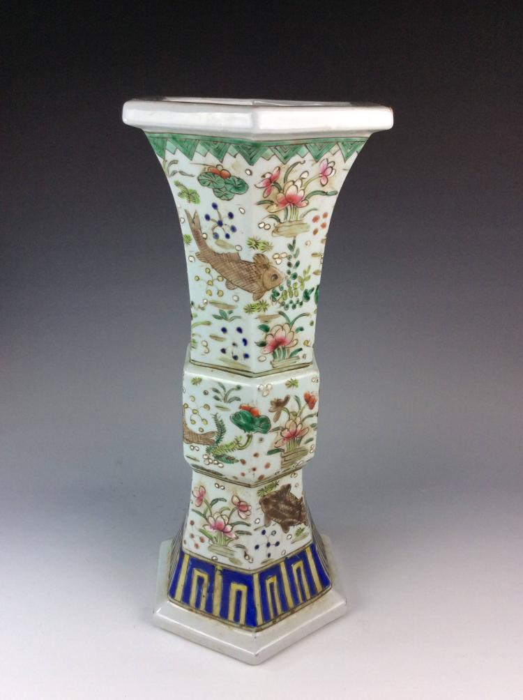 Famille rose glazed, Chinese porcelain vase, decorated & marked