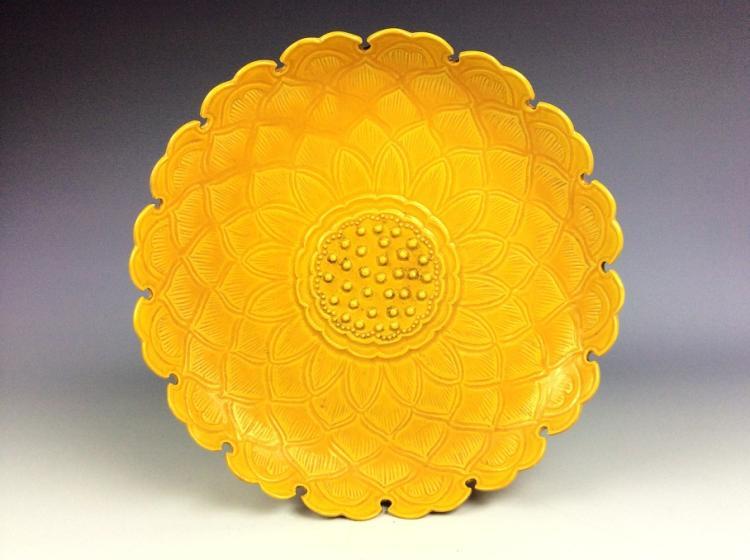 Fine Chinese porcelainjar, flambe glazed
