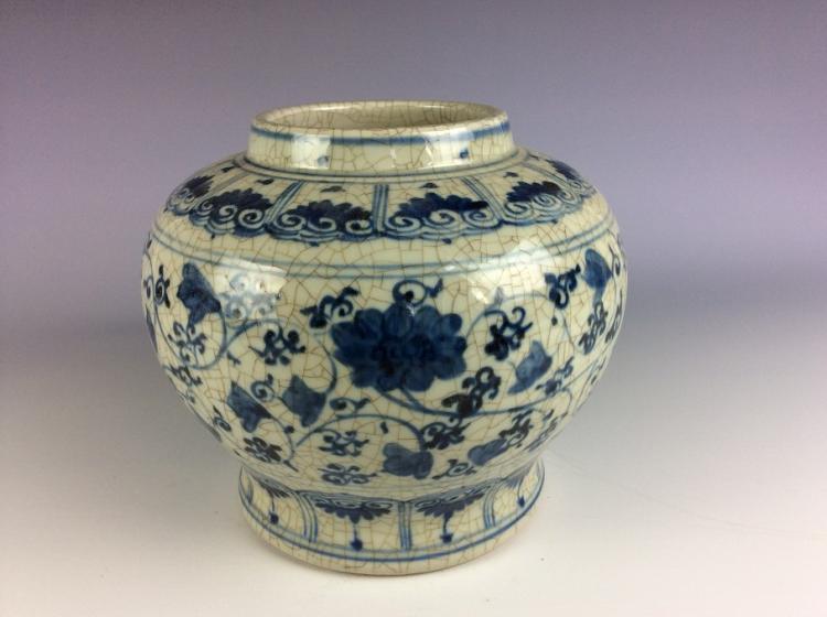 Chinese Ming style porcelain pot , blue & white glazed, marked