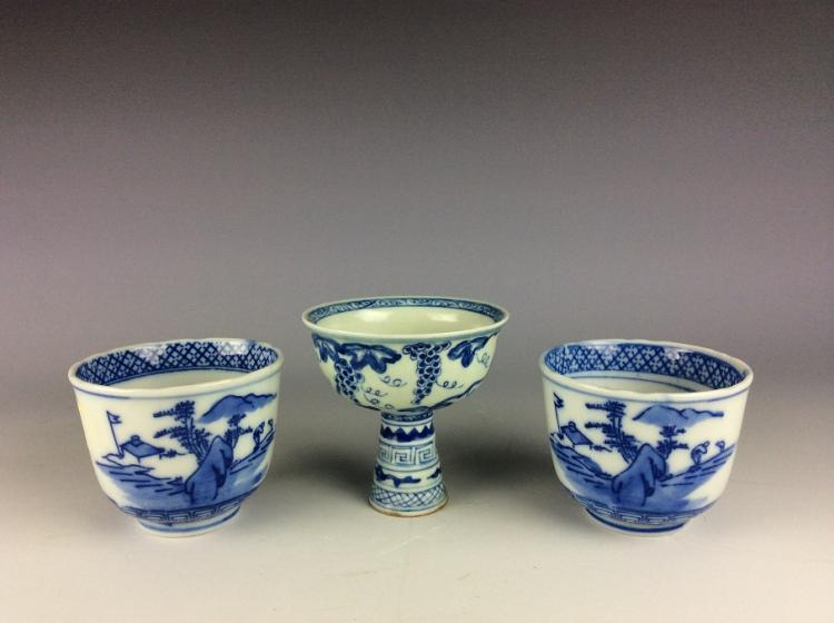 A set of 3 Chinese porcelain cups, blue & white glazed