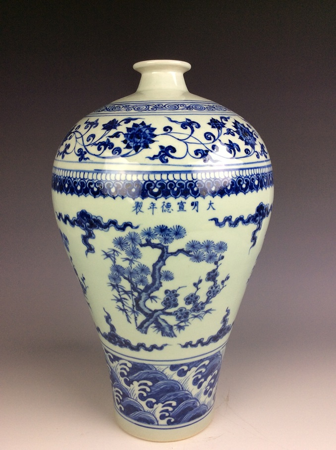 Ming style Chinese porcelain meiping vase, blue & white glazed, marked
