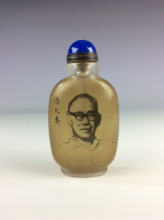 Fine Chineseinner painting snuff bottle