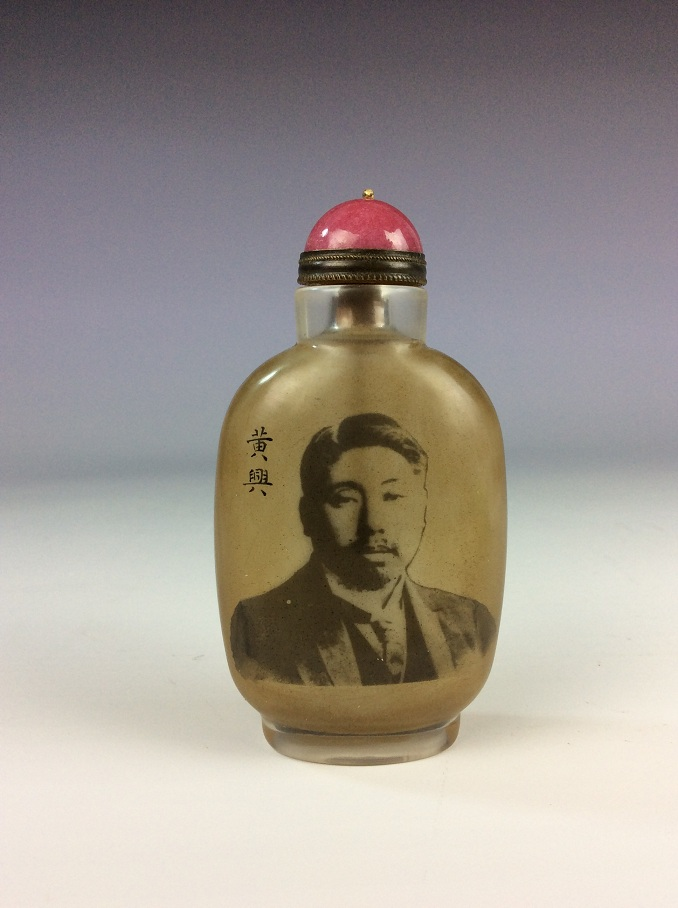Chinese glass snuff bottle with inner figure painting and caligraphy inscription.