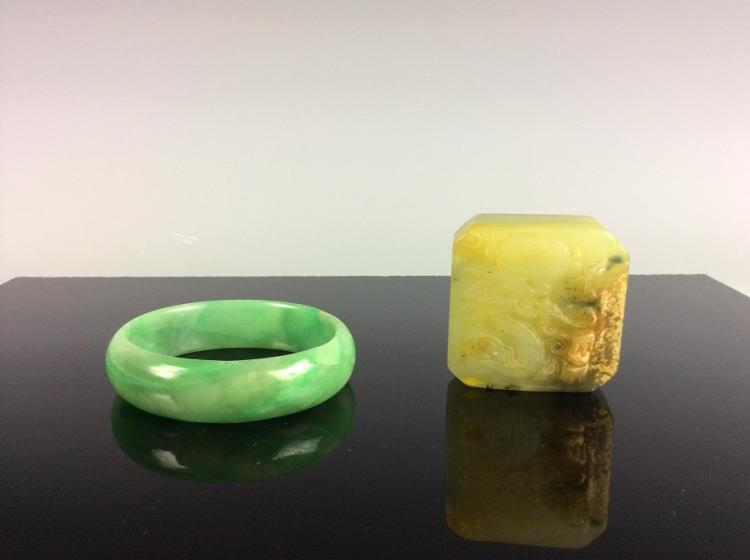 Two piecies, 1 jadeite bangle and 1 carved jade pendant