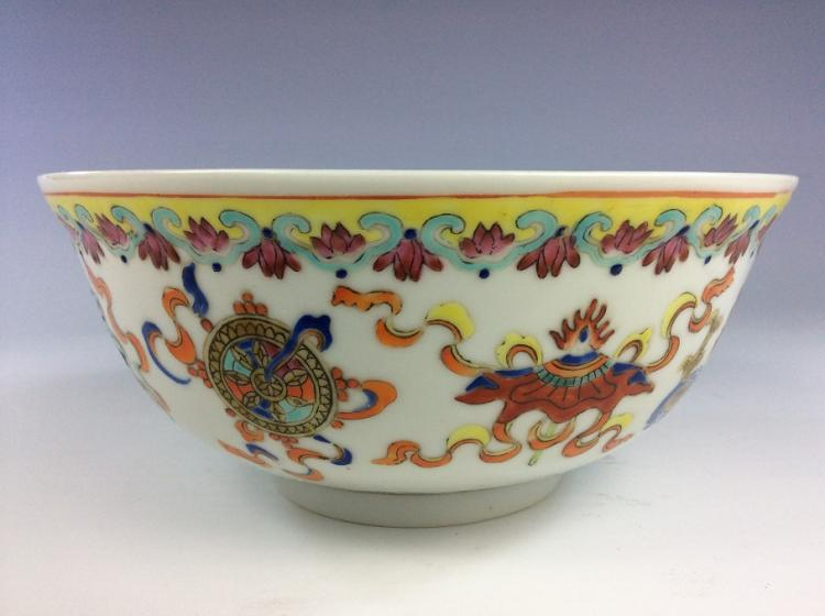 Fine Chinese porcelain famille rose glazed bowl, marked
