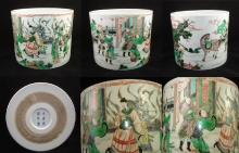 Rare & Fine 18C Vintage Chinese porcelain brush pot,  verte sancai colors glazed, decorated with figures, marked