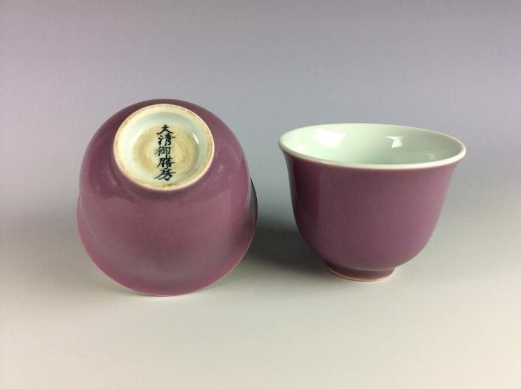 A pair of Chienese porcelain cups, marked