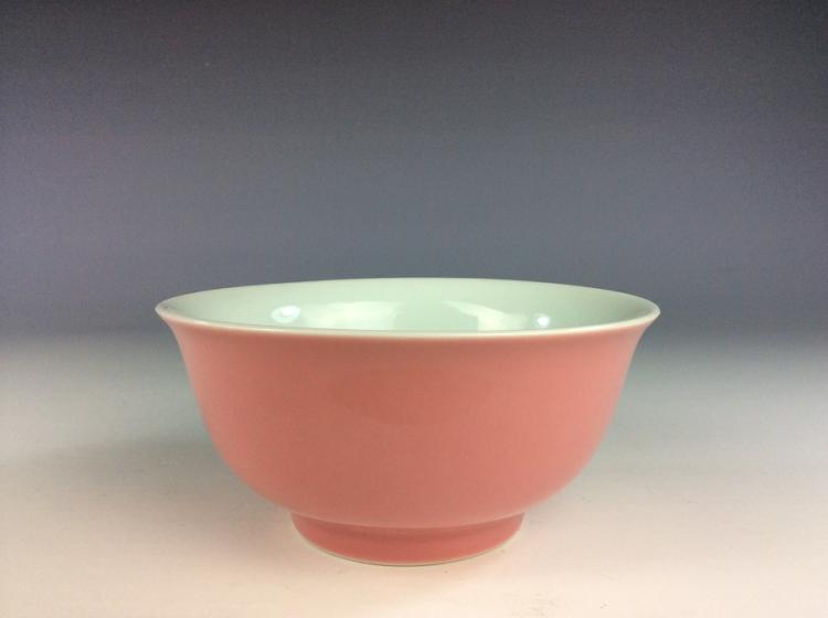 Fine Chinese pink glazed porcelain bowl, marked