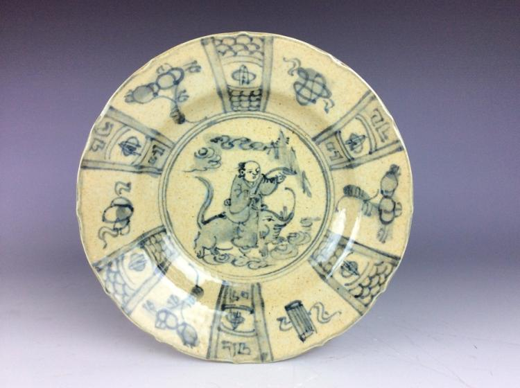 Chinese Ming style porcelain pate , blue and white glazed, decorated & marked