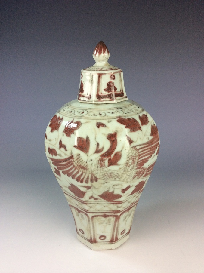 Chinese Yuan style porcelain vase with lid, underglazed red, decorated