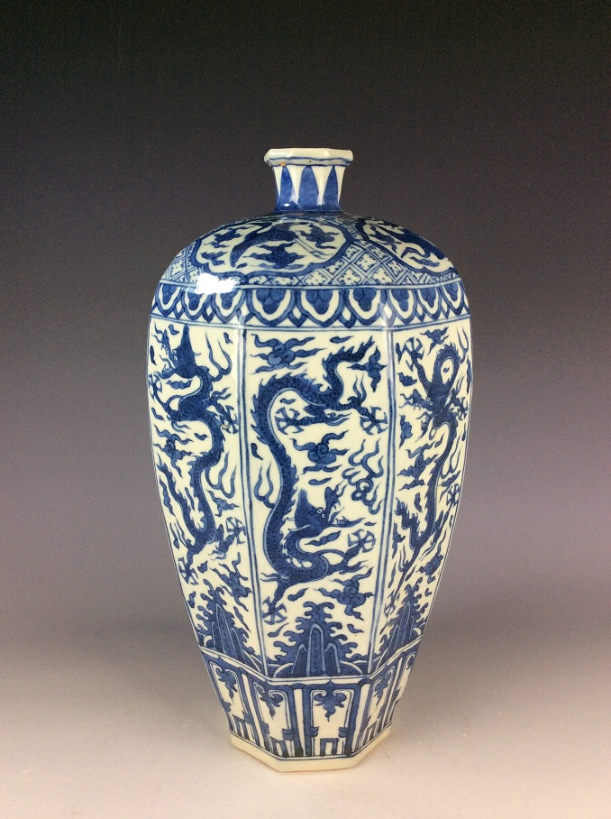 Ming style Chinese porcelain vase, Meiping shape, blue & white glazed, decorated & marked