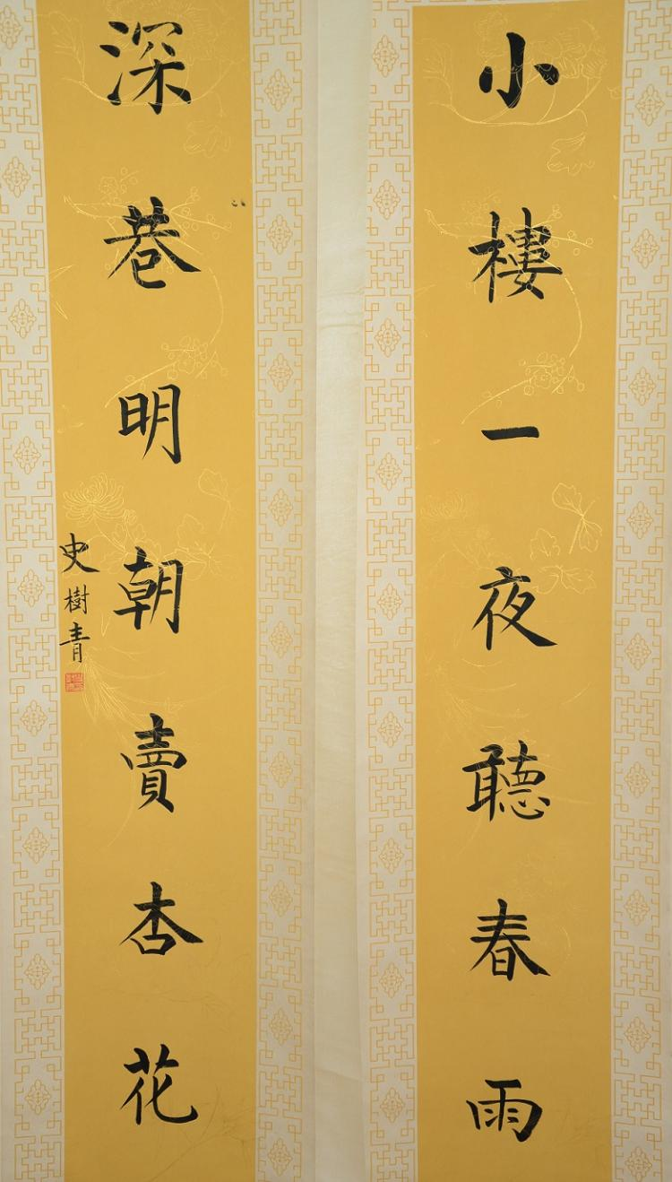 Pair of Chinese Calligraphy scrolls,