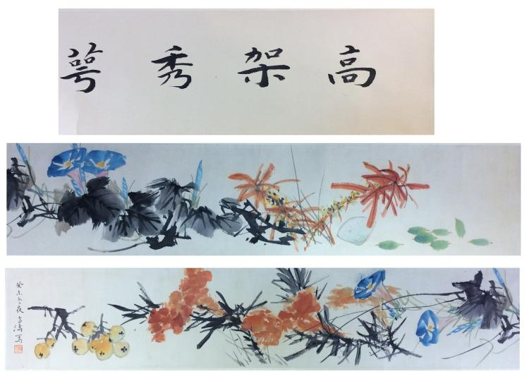 Chinese painting, hand painted scroll, depicting flower and fruit with ink and water color on paper.