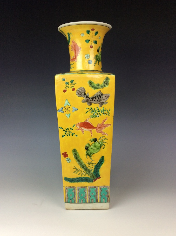 Unique Chinese verte square vase whith fish and lilly pond decoration, six character mark on base.
