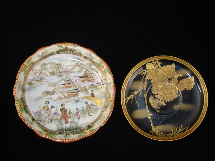 Pair of Japanese Porcelain Saucers
