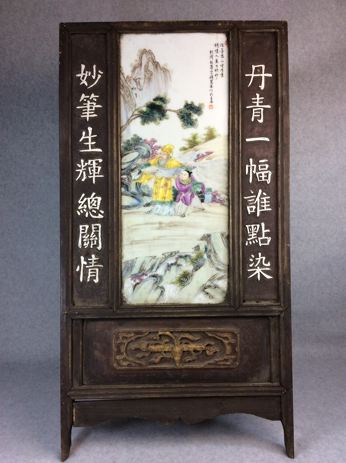 Fine Chinese porcelain plaque, blue & white glazed,