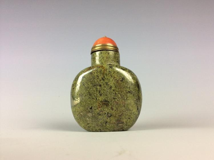 Rare Chinese natural hard stone snuff bottle