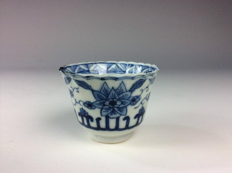 Chineseblue & white glazed porcelain cup, marked