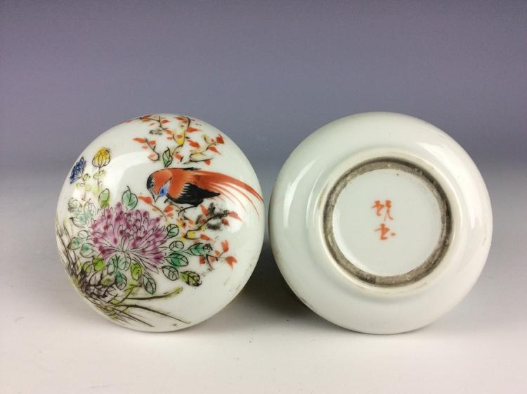 Chinese porcelain box, famille rose glazed, decorated & markedd