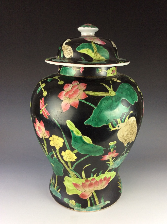Vintage Chinese Wucai on black ground porcelain jar with  cover