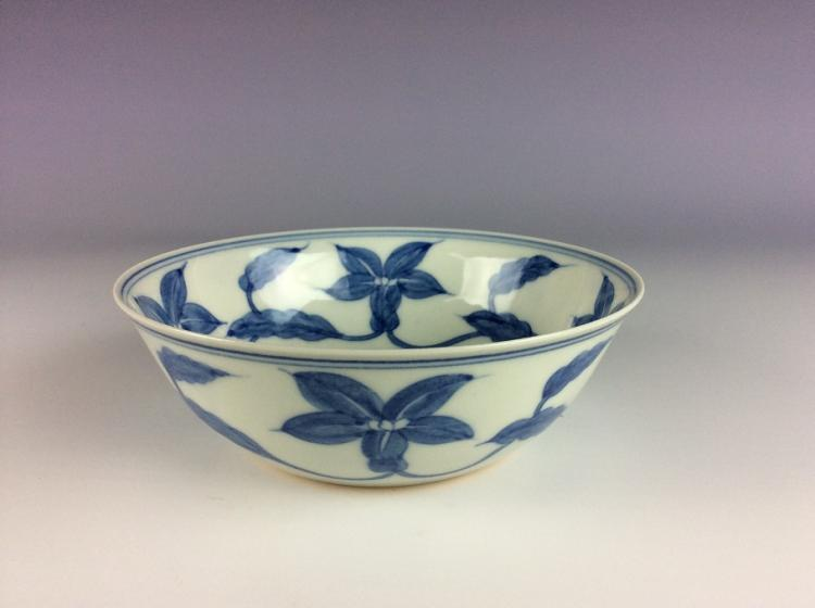 Chinese porcelain bowl,,  blue & white glazed, decorated and marked