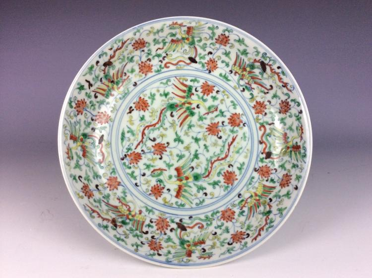Fine Chinese porcelain plate, Douci glazed green galzed decorated with marked